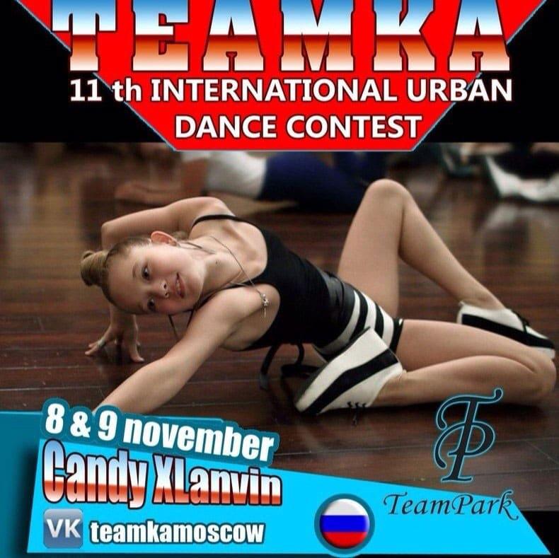 Teamka - Candy Xlanvin