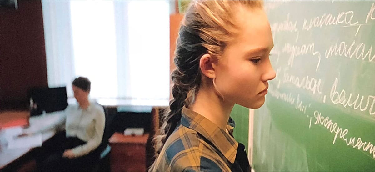 Александра Киселёва - сериал Учителя 2018