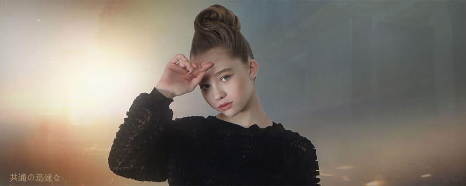Sasha Kiseleva