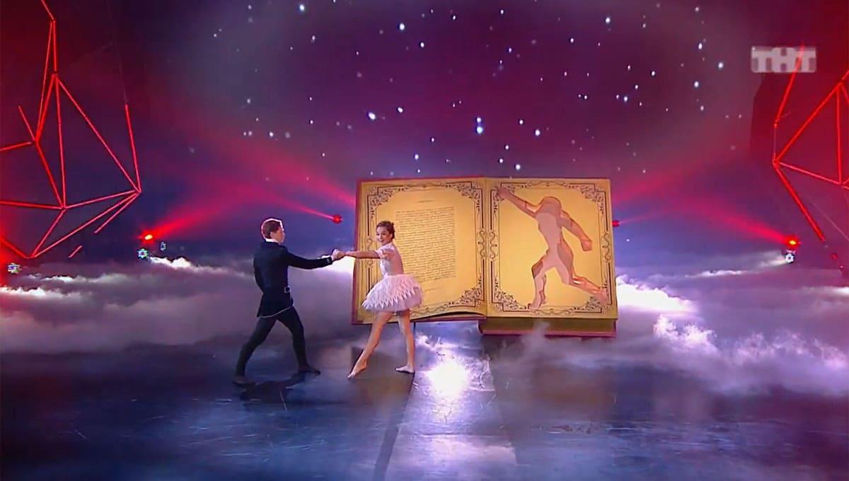 Александра Киселёва Танцы