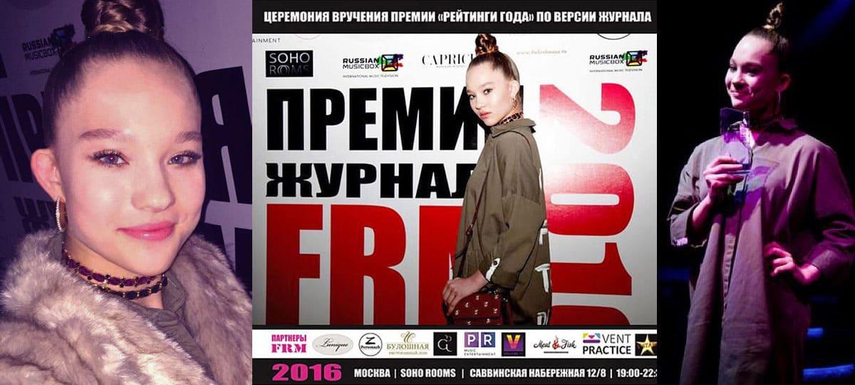 Александра Киселёва