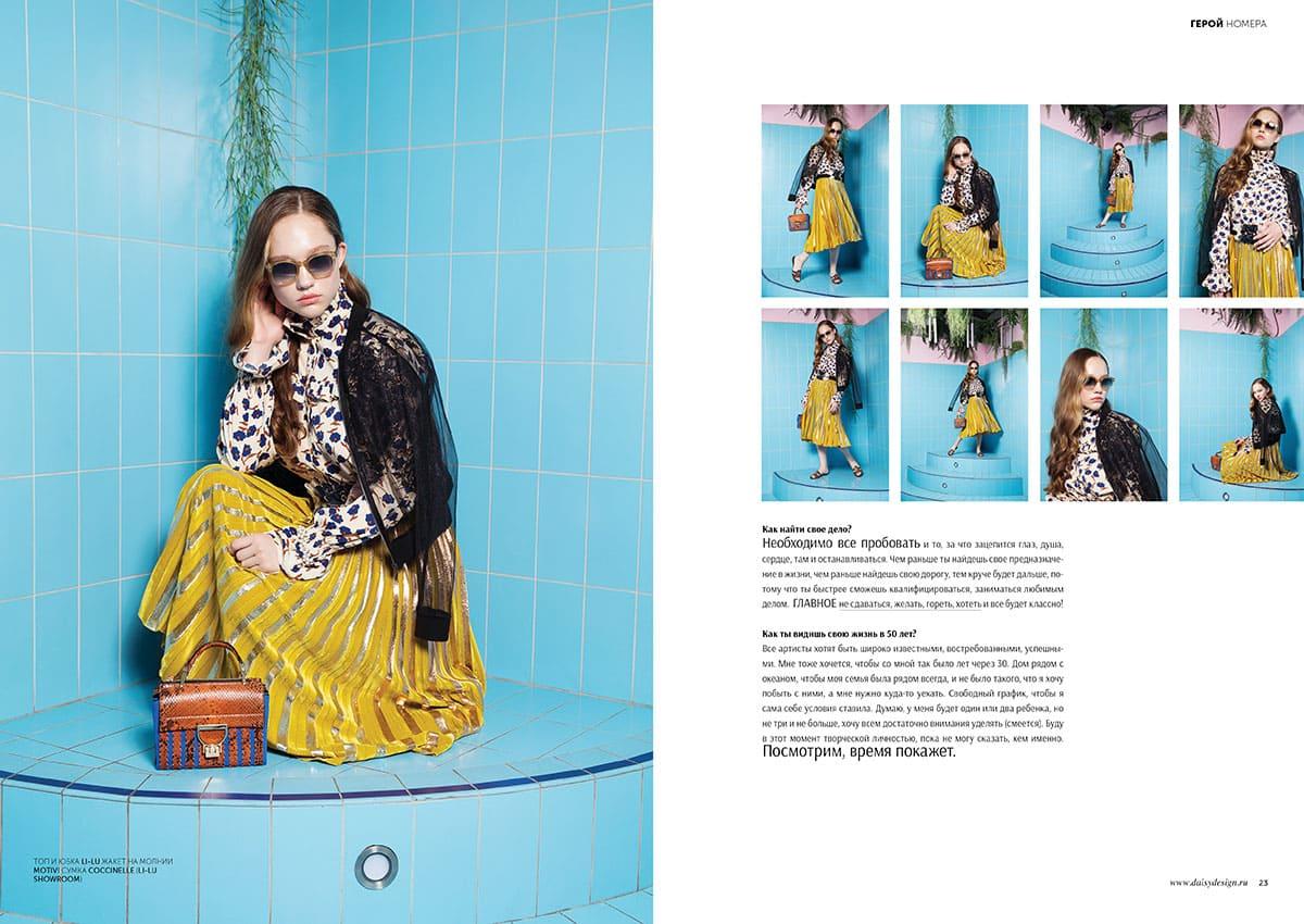 Sasha Klevaya - Daisy Magazine