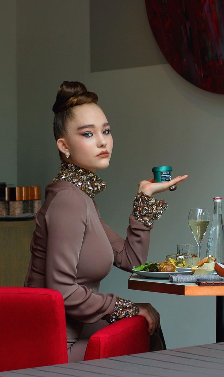 Александра Киселёва</a> | Органик шоп