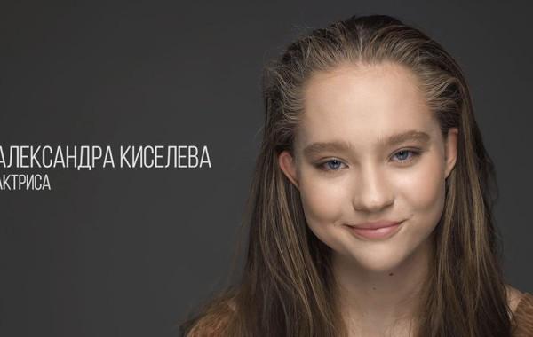 Актёрская визитка (Видео)