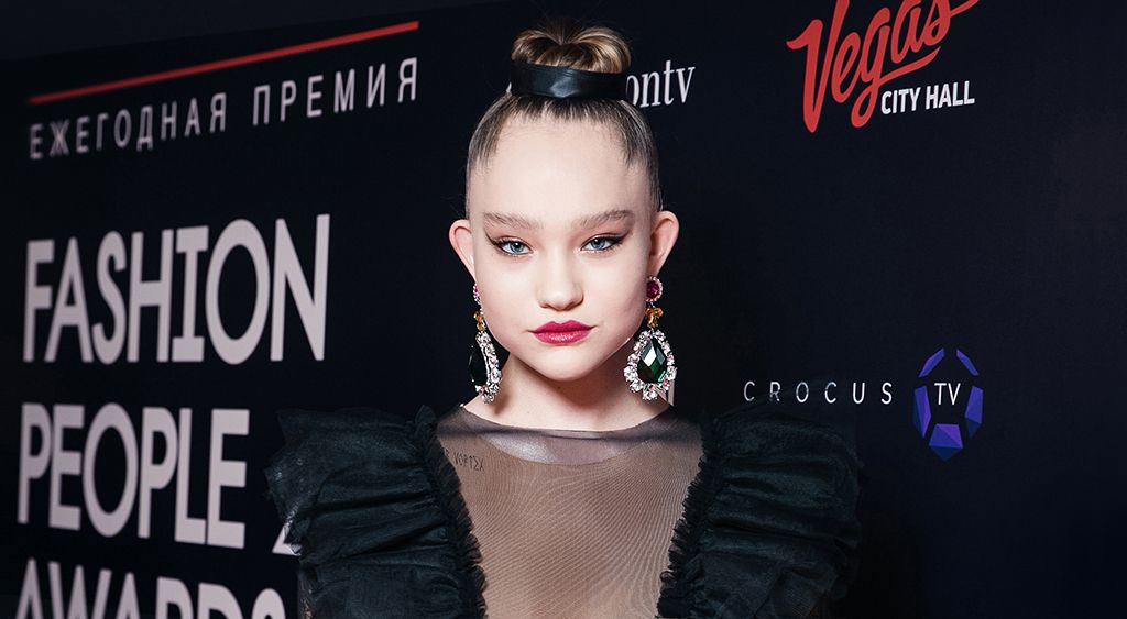 Aleksandra Kiseleva Fashion People Awards 2019