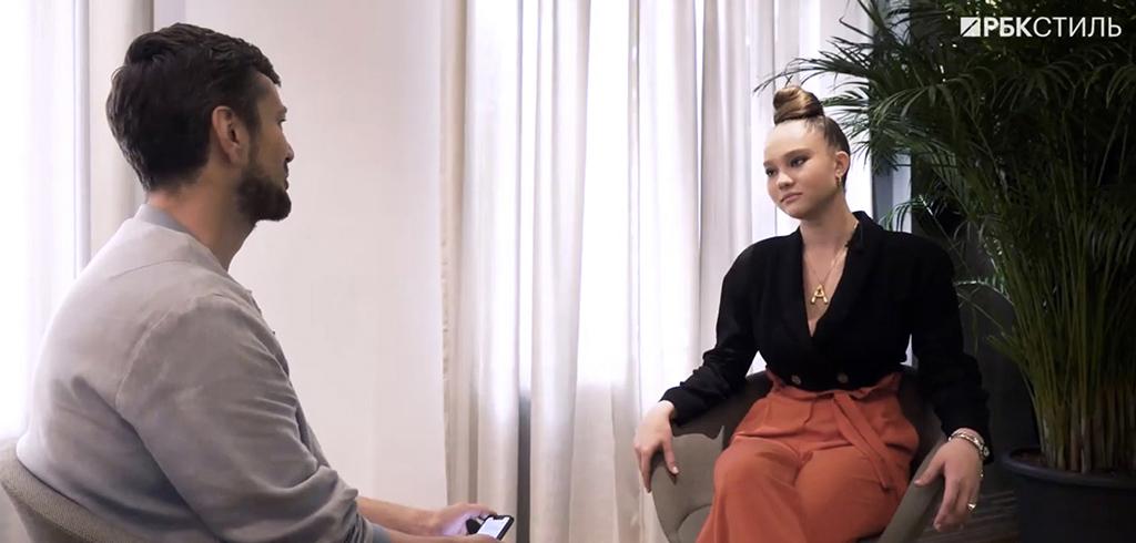 Александра Киселева интервью РБК Стиль